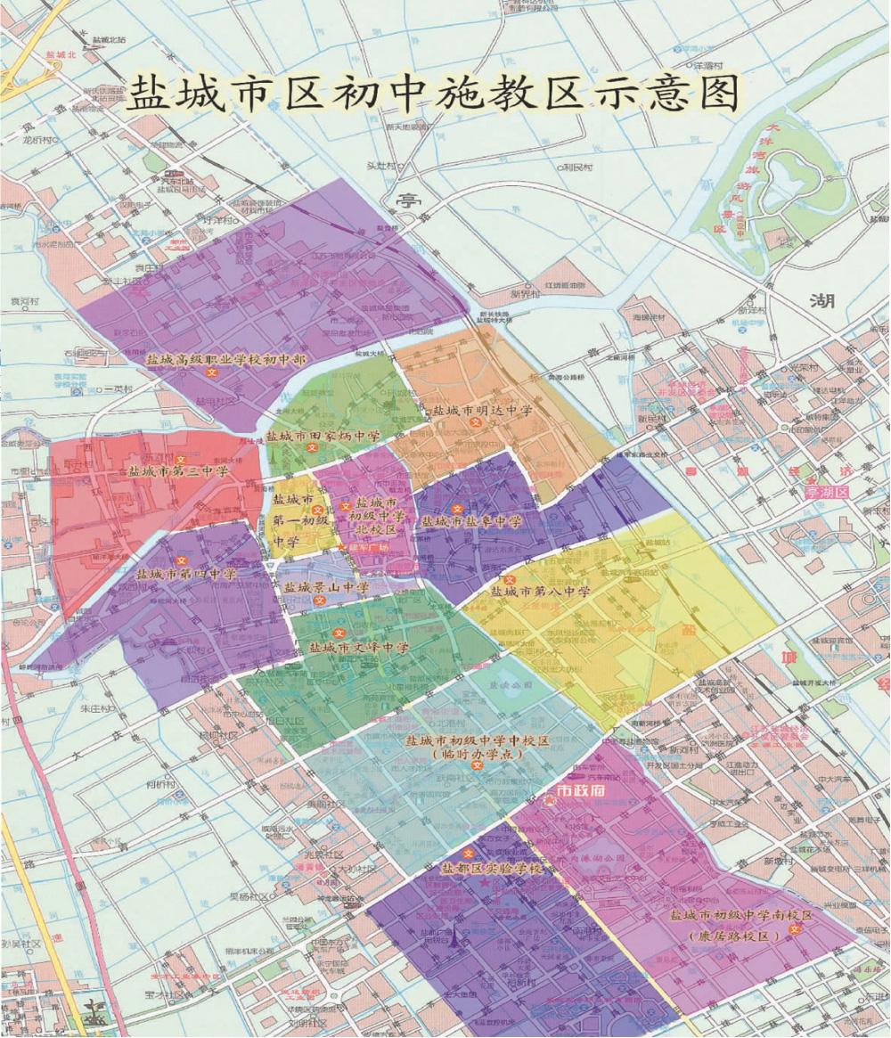 盐城市区公办初中施教区地域划分及其示意图