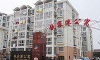 铁家港公寓