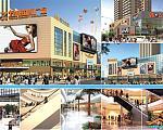 五洲国际广场 五洲国际商业效果