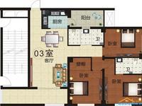3室 127.76平米