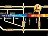 建军路地下商业街区位图