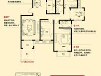 E-四房两厅二卫-143㎡