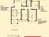N-三房两厅一卫-113㎡