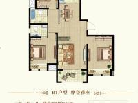 B1户型-摩登雅室