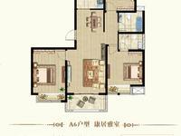 A6户型-康居雅室