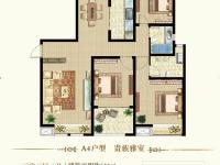 A4户型-贵族雅室