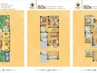 B2a-一层~三层