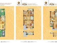 A2a-一层~三层