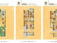 A1a-一层~三层