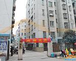 兴诚公寓 1