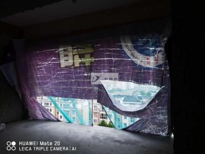 此房小区前排挑高楼香城美地图片