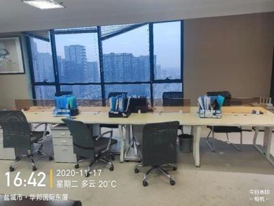 中央CBD 紧邻市政府(华邦国际东厦)写字楼办公楼靠近金融城图片