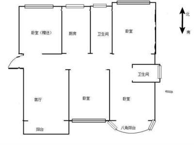 中南世纪城五期 中间楼层送车库毛坯四房三开间朝南图片