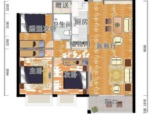 出售中南世纪城五期 93.76平米 3室2厅 110万元图片