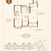 A戶型 4室2廳2衛 A戶型 4室2廳2衛