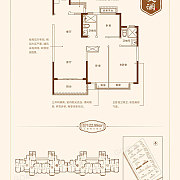 D户型 3室2厅2卫 D户型 3室2厅2卫