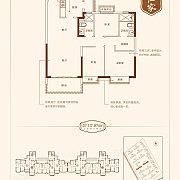 B户型 3室2厅2卫 B户型 3室2厅2卫