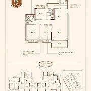 A户型 3室2厅2卫 A户型 3室2厅2卫