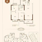 C户型 3室2厅1卫 C户型 3室2厅1卫