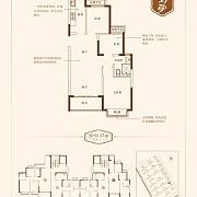 D户型 3室2厅1卫 D户型 3室2厅1卫