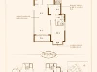 D户型 3室2厅1卫
