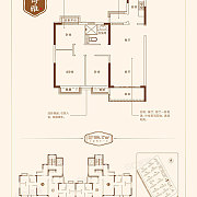 A/D 户型 3室2厅1卫 A/D 户型 3室2厅1卫