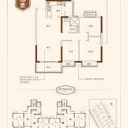 B/C户型  3室2厅1卫 B/C户型  3室2厅1卫