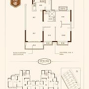 B户型 3室2厅1卫 B户型 3室2厅1卫