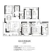 5#202 5室2厅3卫 5#202 5室2厅3卫