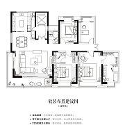 2#202 4室2厅3卫 2#202 4室2厅3卫