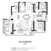 6#202 4室2厅3卫 6#202 4室2厅3卫