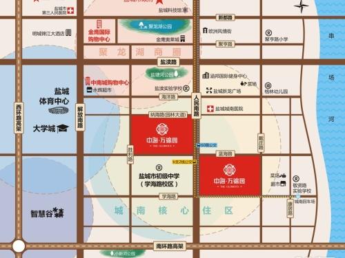 中海·万锦园 区位图
