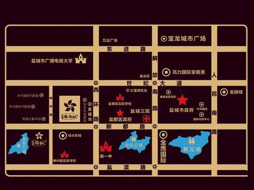 港龍·華僑新城 區位圖