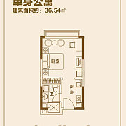单身公寓E 单身公寓E