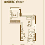 H1户型 1室2厅1卫 H1户型 1室2厅1卫