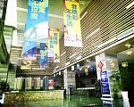 凤凰文化广场 售楼处内部