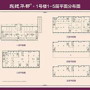 1#楼商铺平面图 1#楼商铺平面图