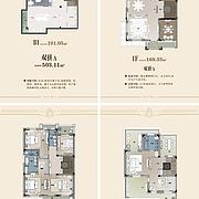 双拼A  6室3厅4卫 双拼A  6室3厅4卫