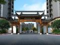 德惠·锦苑 环境图
