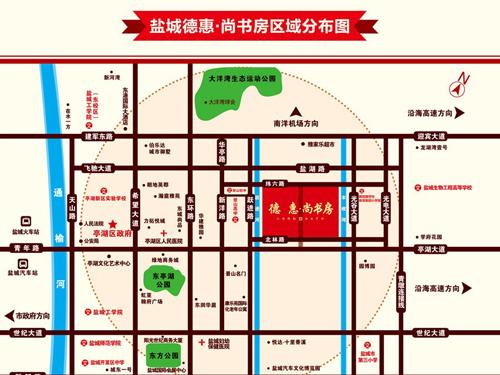 德惠尚書房 區位圖