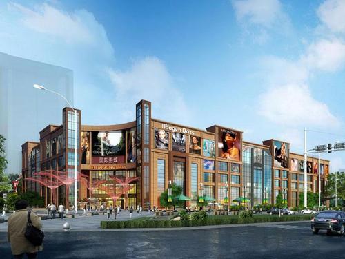 新纪元商业广场 效果图