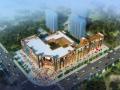 新纪元商业广场 鸟瞰图