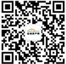 盐城房产网 买房顾问