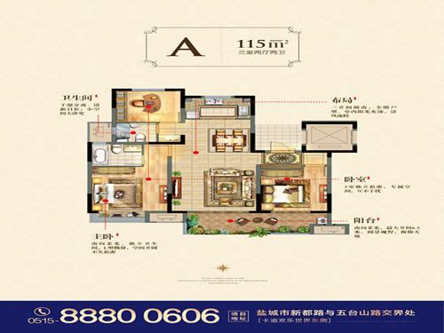 城东宝龙广场 户型图