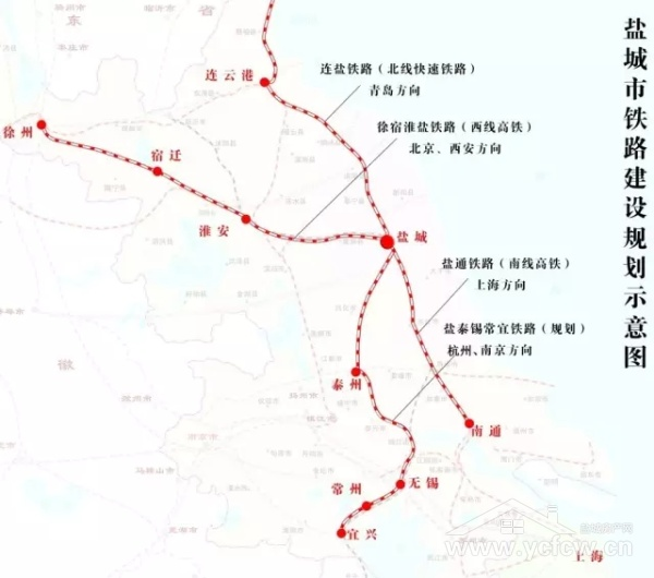青盐铁路即将开通 盐城楼市步入