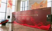 京师·学院山——《塑说盐城》图书、邮册、明信片同步首发仪式圆满落幕!