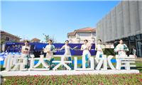 悦达·天山水岸,二期双拼样板房公开仪式圆满落幕!