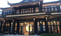 百禾小镇文化会客厅美好启幕