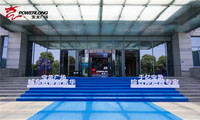 城东宝龙广场招商启动大会,圆满落幕!