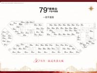 79#商业一层平面图